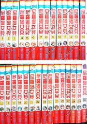 細川智榮子:尼羅河女兒1-30集少19集,共29本實圖拍攝不退換(另售50+51集王家的紋章伯爵千金令嬡)