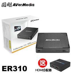 【贈HDMI分配器】圓剛 ER310 超級錄影王★自動開關機,喚醒機上盒 預約錄影【電子超商】