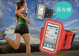 現貨超多 手機運動臂套 防水防汗 便宜耐用CP值超高 排汗佳 適用市面上手機