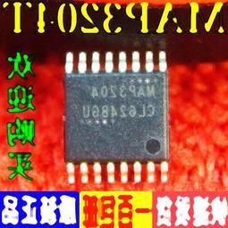 MAP3204 MAP3204T  TSSOP-16 LED液晶電源管理晶片 質量好原裝 229-03602
