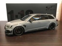 (新品現貨)GT-spirit AUDI ABT RS4 Avant 1/18 水泥灰