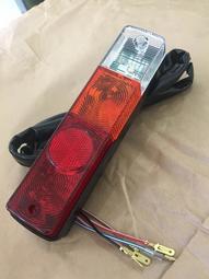 台製小松堆高機 LED後燈/三色燈DC 24V~80V  倒車燈 / 方向燈(自帶閃光器) / 煞車燈