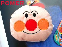 ☆POMER☆日本帶回絕版正品 可愛 麵包超人 絨毛娃娃玩偶便利零錢包 票夾 伸縮鑰匙圈三用款 生日禮物 聖誕節 情人節