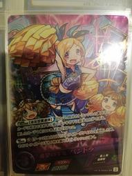 怪物彈珠 卡片遊戲 潘朵拉 vol.5-0022-SR