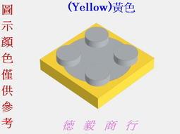 [全新LEGO樂高積木][3680c02]Turntable 2x2 Plate-轉盤,淺藍灰(Yellow)黃色