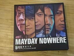 《啟元唱片》五月天 MAYDAY 諾亞方舟 世界巡迴演唱會[LIVE 2CD] NOWHERE WORLD TOUR