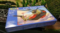 1/144 REVELL   美軍現役 CH-53G