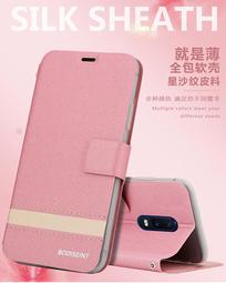 OPPO R17 R17 Pro 星沙紋皮套 簡約手機殼 翻蓋 支架手機套 超薄保護套 磁扣款 全包軟殼