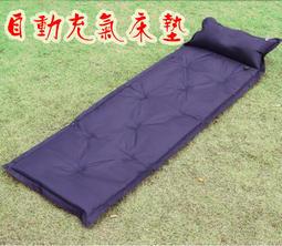 【寶貝屋】自動充氣床墊 送背袋 可多張組合拼接自動充氣床墊野營自動充氣睡墊 防潮睡墊 露營睡墊 單人睡墊 雙人睡墊