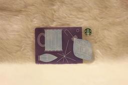 美國 星巴克 STARBUCKS 2017 啤酒杯 隨行卡 儲值卡 星巴克卡 卡片 限量 收藏