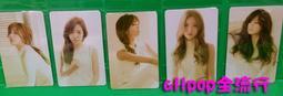 ★allpop★ APINK [ 精美 卡貼組 (5入) ] 現貨 絕版 韓國進口 萬用貼 悠遊卡貼