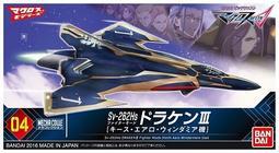 日版~超時空要塞 MECHA COLLE 04 Sv-262魔龍III