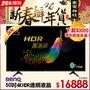 【PChome 24h購物】 BenQ 50吋4KUHD HDR液晶顯示器J50-700 DPAD0O-A9009INNJ
