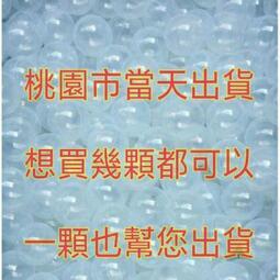 當天出貨不用等  透明水晶球 網美拍攝道具 場景布置 透明海洋球 透明球池球 5.5cm 娃娃機 海洋球 波波球