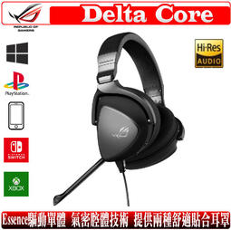 [地瓜球@] 華碩 ASUS ROG Delta Core 電競 耳機 麥克風 耳麥