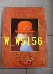 ◎挖寶庫◎高帽子喜餅空鐵盒/收納盒(橘盒)