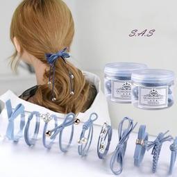 韓氣質髮圈12件組 髮圈一組12款造型 氣質綁頭髮 綁頭髮橡皮圈 【531】