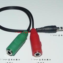 [含稅]手機3.5公轉雙孔電腦耳機麥克風一分二適用於蘋果1分2音訊轉接線