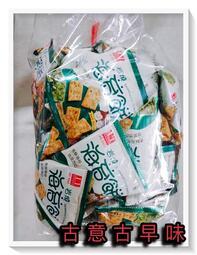 古意古早味 岩燒海苔餅 (1800公克/分享包) 懷舊零食 全素 牛奶餅乾 香穌 台灣生產 餅乾