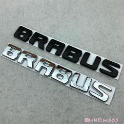Mercedes Benz賓士奔馳新款車貼 改裝BRABUS車標 車尾標 巴博斯車身貼 裝飾貼 個性