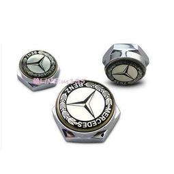 Mercedes Benz賓士固封螺絲適用於奔馳GLCE級GLA新C級GLK車牌架 牌照架框 防盜(一組4個)