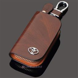 Toyota豐田鑰匙包新款漢蘭達霸道rav4銳誌凱美瑞皇冠卡羅拉雷淩鑰匙扣木紋真皮匙包鑰匙套