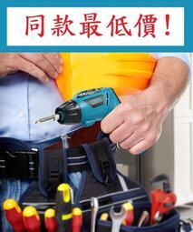 💥[新]名牌KWSIC 電動起子 充電電鑽 電動螺絲刀