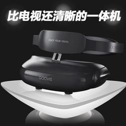 酷睿視GOOVIS高清VR一體機3D视频眼镜800吋智能头戴显器【代購】