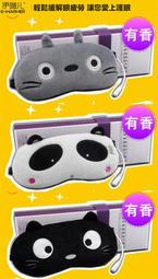 護眼SPA 可調溫拆洗定時 熱敷眼罩 消除黑眼圈 蒸汽眼罩 眼罩 眼部SPA 睡眠香薰眼罩 蒸汽眼罩 眼罩 睡眠香薰眼罩