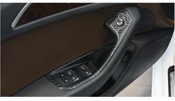 AUDI 奧迪 A6 車窗按鍵框 碳纖 碳纖維 卡夢 窗戶 升降 開關 旋鈕 按鍵 改裝 面板 內部裝飾