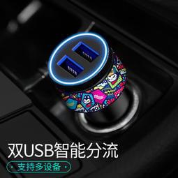 拽貓車載充電器汽車用點煙器車充手機一拖二多功能智能快充雙USB