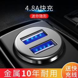 大眾捷達POLO途觀車載充電器手機通用一拖二轉接頭汽車充USB車用