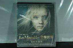 Les Miserables 悲慘世界 電影原聲帶 CD