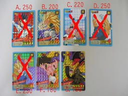 【D】日本原裝 七龍珠 萬變卡 遊戲閃卡 正版