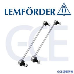 【GCE零件網】德國鳥牌!YARIS 平均桿李仔串/平均桿/平衡桿/李仔串/平衡端頭拉桿 LF35004 01