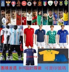 王者歸來 18世足賽球衣 俄羅斯世界盃足球衣 德國 巴西 阿根廷國家隊球衣葡萄牙足球服內馬爾梅西球衣兒童足球衣世足球衣