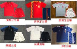 王者歸來 18世足賽球衣俄羅斯世界盃足球衣 西班牙 葡萄牙 日本國家隊球衣 世界盃足球服C羅球衣兒童足球衣兒童世足球衣