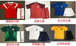 王者歸來 1818世足賽球衣俄羅斯世界盃足球衣 美國 墨西哥 意大利國家隊球衣世界盃足球服世足球衣兒童足球衣兒童足球服