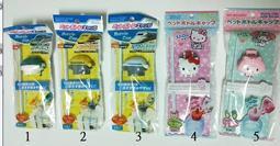 日本進口 KITTY瓶蓋 吸管 兒童瓶蓋吸管適配器 便攜式瓶蓋吸管