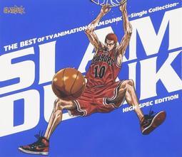 【日版】灌籃高手 主題歌集 THE BEST OF TV ANIMATION SLAM DUNK --JBCJ9053