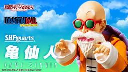 ❤ 玩具好朋友 保證有貨❤ 【現貨】 日版 魂商店限定 SHF 七龍珠 龜仙人