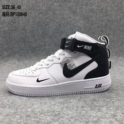 特價促銷耐吉NIKE AIR FORCE 1 空軍高幫板鞋情侶鞋休閒運動鞋男女鞋男鞋女鞋