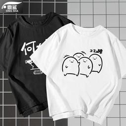 【思思小鋪】二次元ekot表情包周邊惡搞文字t恤衫短袖男女學生純棉半截袖衣服最大4XL