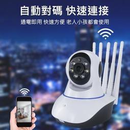 32G優惠價 有看頭360度WIFI跟拍1080P攝影機【6代智能追蹤版】Yoosee手機APP遠端無線監視器