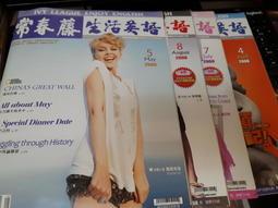 小紅帽◆英文雜誌 附光碟.試題本 常春藤 生活英語 2008/4.5.7.8 英檢初中級 無筆記N8