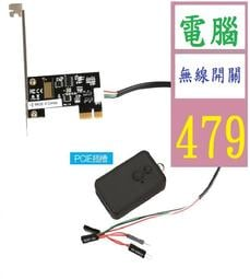 Astec DS450-3-002 450W Power Supply for MTS3610 Series Chassis Switch#T206