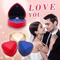 戒指盒 LED戒指盒 求婚禮盒 禮物 禮品盒 求婚戒指盒 求婚神器 項鏈盒子 珠寶盒 情人節禮物 求婚道具 首飾盒