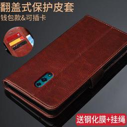 送鋼化膜+掛繩 OPPO Reno 10X Zoom Reno 2 Z手機殼 簡約 瘋馬紋 錢包款 插卡支架 皮套 磁扣