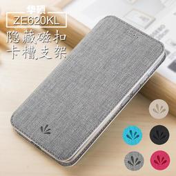 ViLi正品 華碩Zenfone 5Z ZS620KL ZE620KL 手機殼 牛仔紋 翻蓋 支架 皮套 插卡 隱藏磁吸