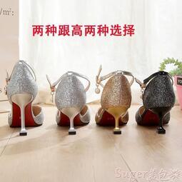 高跟涼鞋涼鞋女夏2020新款貓跟尖頭少女高跟鞋細跟一字扣亮片銀色女鞋百搭